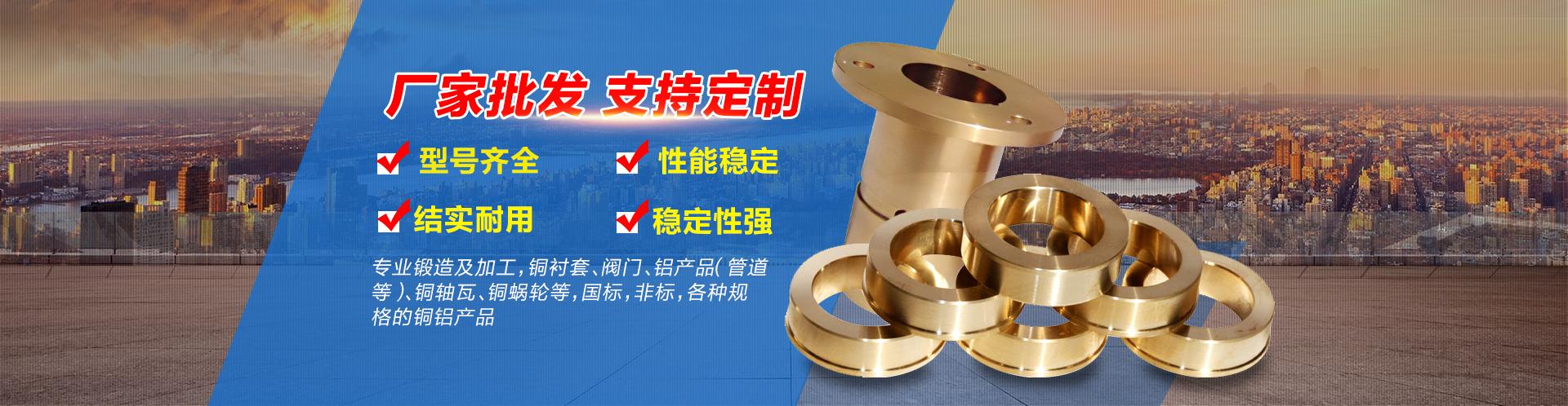 铜衬套厂家,铜轴瓦,铜蜗轮